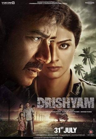 drishyam-poster-11