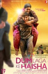 dum-laga-ke-haisha-poster-ayushmann-khurrana-1